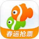 同程金服app