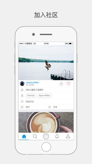 视觉中国app