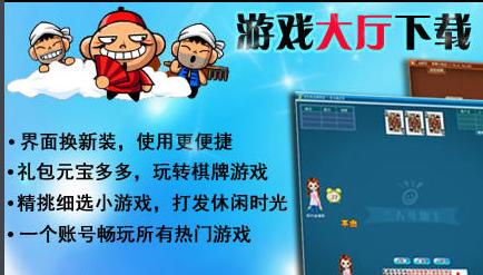 风行游戏大厅 官方版 1.0