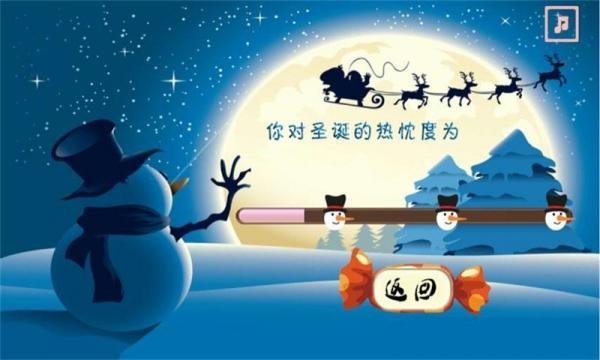 彩色圣诞节界面预览图