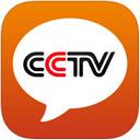 cctv微视ios