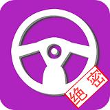 2015驾照考试题库 6.0 安卓版