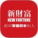 新财富杂志app 1.0.2 iPhone版