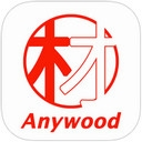 木材销售管理系统 2.0 官方版