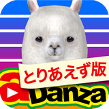 aDanza app 0.9.0 安卓版