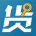 拉貨寶 2.5.0.2 安卓版