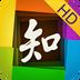 中国知网CNKI入口免费助手 1.0.0 免费版