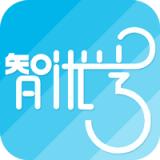 智优库存管理软件 3.6.5.7 免费版