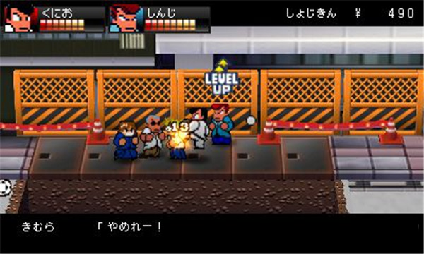 3DS热血硬派SP乱斗协奏曲 日版[网盘资源] 1.0