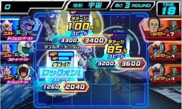 3DS高达三重世纪SP 日版[网盘资源] 1.0