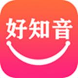 好知音 1.5.17 安卓版