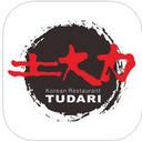 土大力iPad版 01.00.0279 免费版