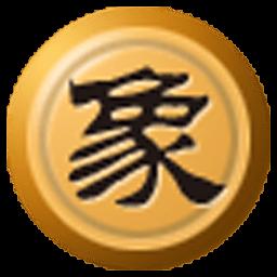 qq新中国象棋