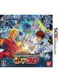 3DSSD高达G世纪3D 日版[网盘资源] 1.0