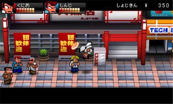 3DS热血硬派SP乱斗协奏曲 日版[网盘资源]