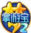 梦幻西游2掌游宝电脑版 2.2.0 免费版