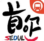 首尔地铁 v1.0 安卓版