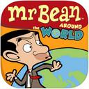 憨豆先生环游世界iPhone版 1.0 免费版