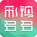 彩铃多多APP 2.8.8.0 安卓版