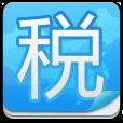 上海奉贤税务