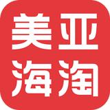 美亞海淘 3.1.0 安卓版