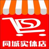 扫荡族 v3.0 安卓版