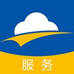 云海易服 1.1.0 安卓版