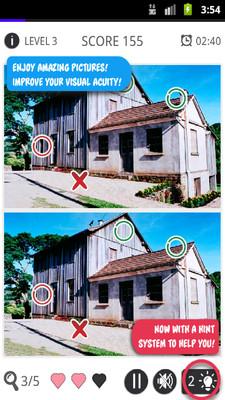 找不同房子界面预览图