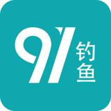 91钓鱼 1.7.3 安卓版