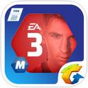 FIFA ONLINE 3M 1.0.7 iPhone版
