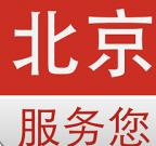 北京服务您app
