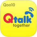 QTalk下载