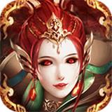 仙魔幻境 1.1.7.2 安卓版