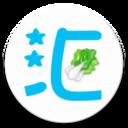 网购白菜汇 1.5 安卓版