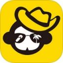 广之旅app V1.0.1 IOS版