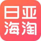 日亞海淘攻略 3.1.0 安卓版