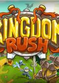 王国保卫战 2.2 免费版