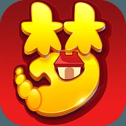 梦幻西游手游叶子猪模拟器 3.0 电脑版