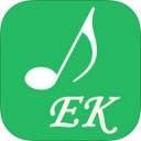 EK音乐 4.0.1 iPhone/iPad版