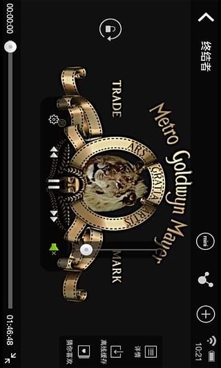 花蝴蝶社区手机版界面预览图
