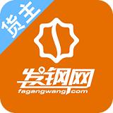 发钢网app