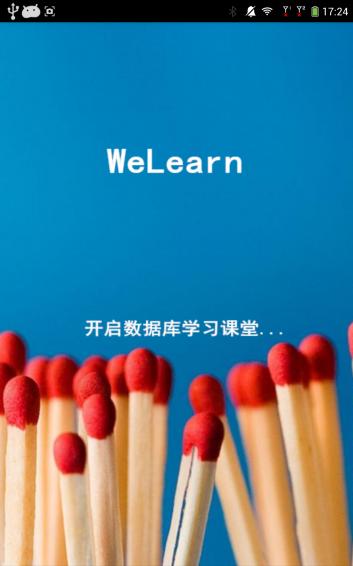 WeLearn 1.0 安卓版