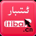 itibar app 4.1.1 安卓版