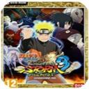 火影忍者究极风暴3修改器 1.0 免费版
