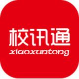 泸州校讯通家长端app 1.9 安卓版