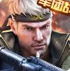 枪战英雄 1.3.0.67 电脑版