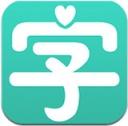 ACCI-FS.SHX字体 免费版 1.0