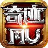 奇跡MU最強者 1.0.0 安卓版