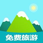 景区通行证 2.1.5 安卓版