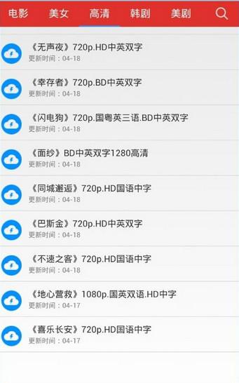 天下tv app